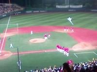 Mokdong Baseball Stadium