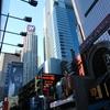 The Morgan Stanley Building