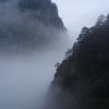 Mount Lushan Fog