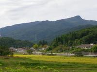 Nishi-Chugoku Sanchi Quasi-National Park
