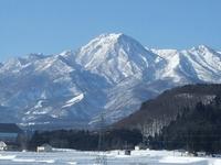 Mount Myōkō