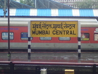 Mumbai Central