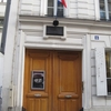 Entrance To The Musée Clemenceau