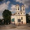 Nagyboldogasszony Church, Kisbér