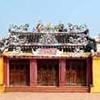 Nai Nam Communal House