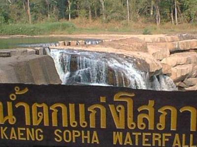 Namtok Kaeng Sopha