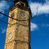 Naoussa Town Clock