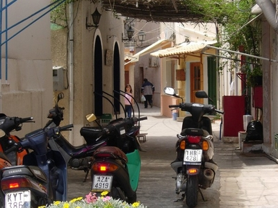 Narrow Streets Of  Gaios