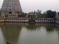 Nataraja Temple