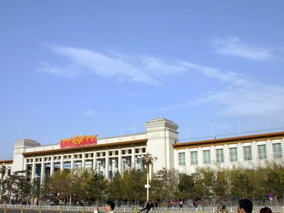 National Museumof Chinapic