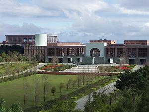 National Museum of Prehistory