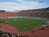 National Olympic Stadium Tokyo