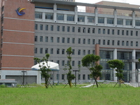 National Taipei University