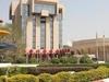 N'Djamena