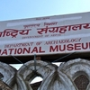 National Museum of Nepal