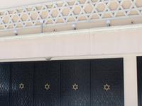 Neve Shalom Synagogue
