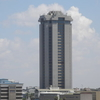 New Central Bank Tower Nairobi