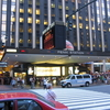 New York Pennsylvania Station