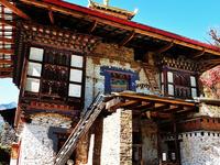 Ngang Lhakhang