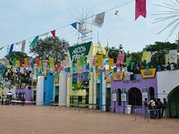 Nicco Park