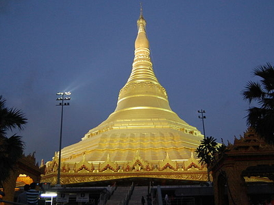 Night View Of Pagoda