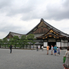 Nijo Castle View
