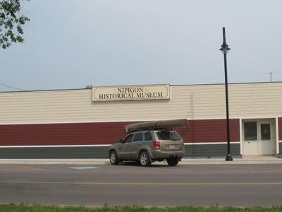 Nipigon  Historical  Museum