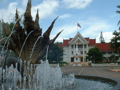 Nong Khai Old City Hall