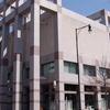 Carolina del Norte Museo de Historia