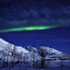 Northern Lights Outside Tromso