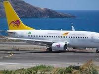 Nouadhibou Aeropuerto Internacional