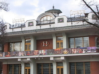 Novaya Opera Theatre