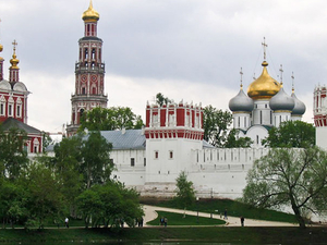 Small-Group Moscow City Walking Tour Photos
