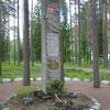 War Memorial For The Bombardment