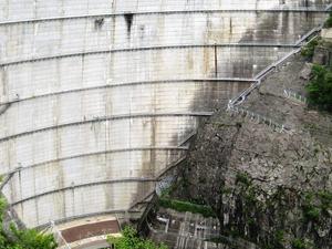 Nagawado Dam