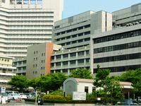 Nagoya City University