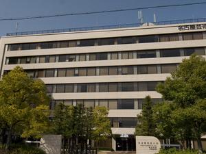 Nagoya University of Arts