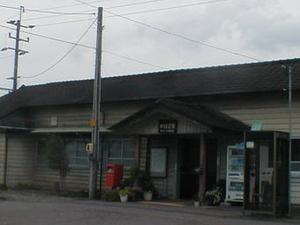 Nakakawabe Station