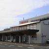Nakashibetsu Airport