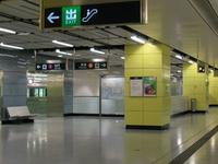Nam Cheong Station