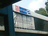 Metro Nativitas