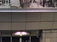 Clarke Quay MRT Station