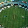 Niaz Stadium