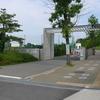 Nihon Fukushi University