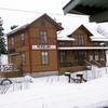 Ockelbo Railway Station