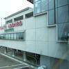 Odate Noshiro-Aeropuerto