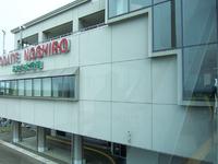 Odate-Noshiro Airport
