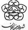 Official Seal Of Zanjan