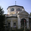 Old Bath House In Szerencs