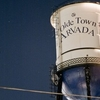 Olde Town Arvada Watertower